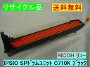 【リサイクル品】【送料無料】【代引不可】RICOH リコーIPSIO SPドラムユニットC710 ブラック