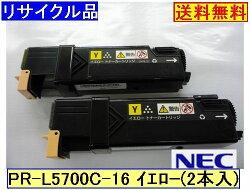 NEC日本電気PR−L5700C−16イエロー(2本入)