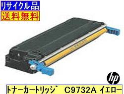 HP・ヒューレットパッカードトナーカートリッジC9732Aイエロー