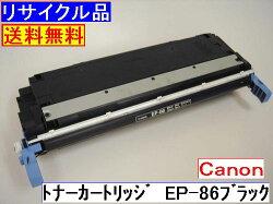 CANONキヤノントナーカートリッジEP−86ブラック