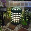 ガーデンライト LED マリブソーラーライト マーサー 世界のトップブランド 『マリブライト』