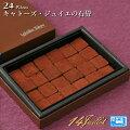 ご褒美チョコレート!通販で買える有名&高級なおすすめは?