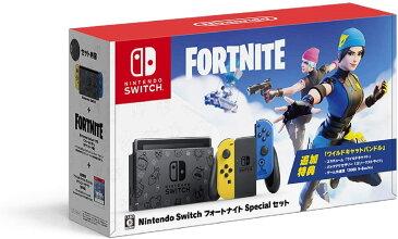 (在庫あり、新品)Nintendo Switch:フォートナイトSpecialセット店舗印がある場合が御座います