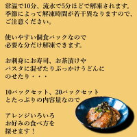 本場福岡風ゴマ鯖10食個食パック激安ごまさばゴマさばごまサバゴマサバ奉仕品刺身寿司居酒屋敬老の日