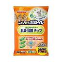 【送料込】 ニャンとも清潔トイレ脱臭・抗菌チップ大きめの粒/2.5l