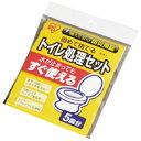 【送料込】 トイレ処理セット BTS−5