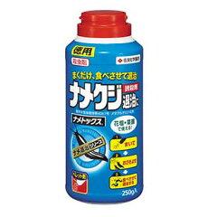 ナメトックス 250g 【0301楽天カード分割】