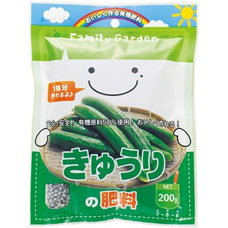 きゅうりの肥料 200g