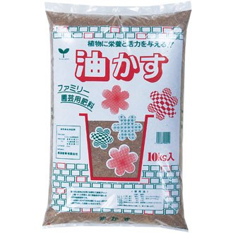 菜種油かす 10kg