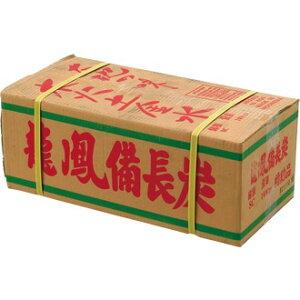 【ポイント5倍】 オガ炭 龍鳳備長炭 10kg 【合計7000円以上で送料無料】