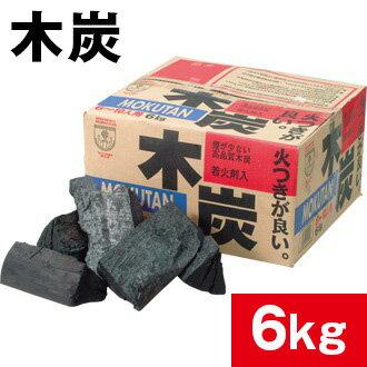 【お買い物マラソン期間ポイント5倍】 切断木炭 6kg