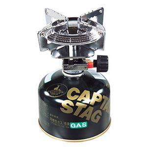 【お買い物マラソン期間ポイント5倍】 オーリック小型ガスバーナーコンロ<圧電点火装置付>(ケース付) M-7900