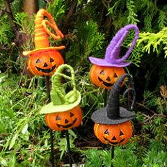 かぼちゃ・パンプキンのピック(季節もの、ガーデンピック)【ハロウィン】パンプキン帽子ピッ...