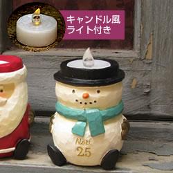 【クリスマス】スノーマン キャンドルホルダー [キャンドル風LEDライト付き](CM644-B)