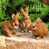 ミニ フレンド ウサギ オーナメント 3点セット(12150-1-2)