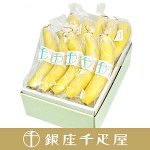 銀座千疋屋特選 オーガニックバナナ10本入