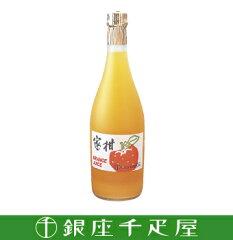 銀座千疋屋特選 オリジナル果汁(みかん)