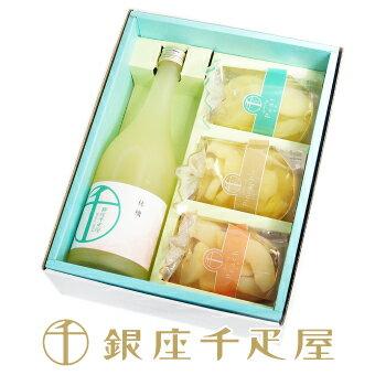 銀座千疋屋特選 果実ゼリー・オリジナル果汁詰合せ : 千疋屋 ゼリー ジュース ギフト 内祝い 母の日