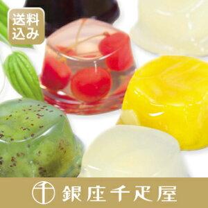 厳選したフルーツの果汁と果肉をたっぷり。喉ごしのよい上品な甘さのゼリー【送料込み】銀座千...