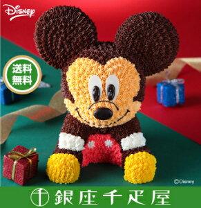 他の商品との【同梱不可】となります【送料無料】 銀座千疋屋特選 ミッキーの3Dケーキ GD-005