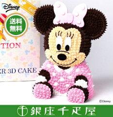 【送料無料】銀座千疋屋特選 ミニー 3Dケーキ GD-018