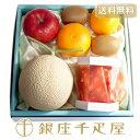 銀座千疋屋[送料無料][ホワイトデー]想いを込めて(リンゴのチョコレート&フルーツ3)(お届け期間3/12〜3/14)