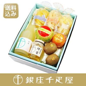 【送料込み】 銀座千疋屋特選 果物・食料品詰合せ[ギフト][内祝い][お歳暮]