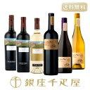 [送料無料]銀座千疋屋特選 オーガニックワイン6本セット : 千疋屋 ワイン ギフト 内祝い お歳暮