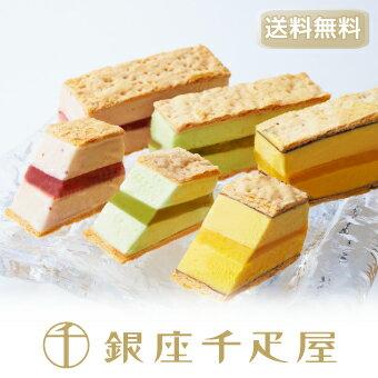 [母の日]銀座千疋屋特選銀座ミルフィーユアイス:千疋屋お菓子ギフト内祝い母の日