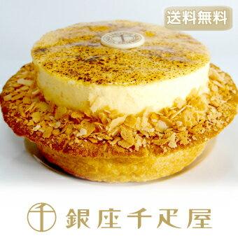 数量 銀座千疋屋特選ポム・ド・カルバドス(りんごのお酒のムース):千疋屋お菓子ギフト内祝い母の日