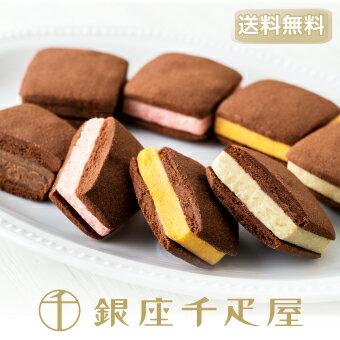 [母の日]銀座千疋屋特選銀座焼きショコラサブレ:千疋屋お菓子ギフト内祝い母の日