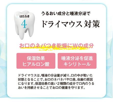 トゥースプラクティスラクトホワイトEXホワイトニング虫歯歯周病口臭