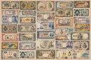 【1000P】 日本紙幣史コレクション