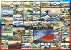 [10月下旬再販予定]【2000P】【スーパースモールピース】北斎富嶽三十六景コレクション