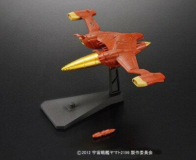 プラモデル・模型, ロケット・宇宙船 2199No17