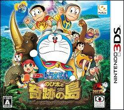 2012/03/01発売【予約】【3DS】ドラえもん のび太と奇跡の島~アニマルアドベンチャー~