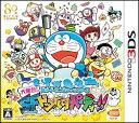 【3DS】藤子・F・不二雄キャラクターズ 大集合!SFドタバタパーティー!!