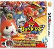 【3DS】妖怪ウォッチバスターズ 赤猫団