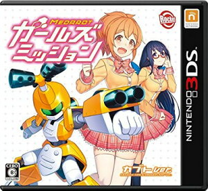 【3DS】メダロット ガールズミッション カブトVer.