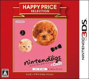 【3DS】nintendogs+cats トイ・プードル&Newフレンズ ハッピープライスセレ…