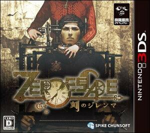 【予約】【3DS】ZERO ESCAPE 刻のジレンマ