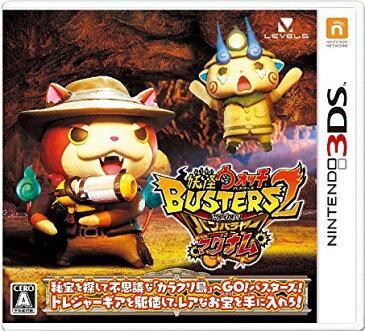 【3DS】妖怪ウォッチバスターズ2 秘宝伝説バンバラヤー マグナム