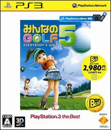 【PS3】みんなのGOLF5 PS3 the Best