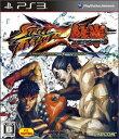 2012/03/08発売【PS3】ストリートファイターX(クロス)鉄拳