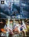 【PS3】ファイナルファンタジーXIII-2 デジタルコンテ...