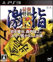 【中古】バイオハザード6ソフト:プレイステーション3ソフト/アクション・ゲーム