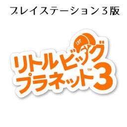 【PS3】リトルビッグプラネット3