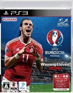 【PS3】UEFA EURO 2016/ウイニングイレブン 2016