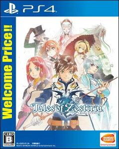【予約】【PS4】テイルズ オブ ゼスティリア Welcome Price!!