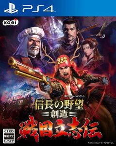 【PS4】信長の野望・創造 戦国立志伝